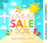 summer sale banner layout... | Shutterstock .eps vector #1070089001
