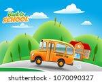 illustration for back to school | Shutterstock .eps vector #1070090327