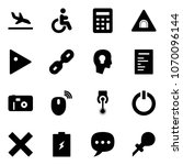 solid vector icon set   arrival ... | Shutterstock .eps vector #1070096144