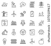 thin line icon set   offshore... | Shutterstock .eps vector #1070109617