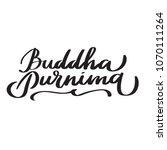 buddha purnima brush...   Shutterstock .eps vector #1070111264