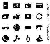 solid vector icon set   coffee... | Shutterstock .eps vector #1070115515