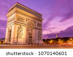 amazing ornamental monument of... | Shutterstock . vector #1070140601