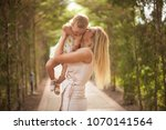 happy family  active mather... | Shutterstock . vector #1070141564