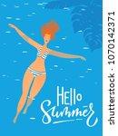 cool hello summer vector poster ...   Shutterstock .eps vector #1070142371