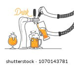 beer tapping in a bar or... | Shutterstock .eps vector #1070143781