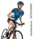 One Caucasian Cyclist Woman...