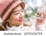 young woman springtime in... | Shutterstock . vector #1070156759