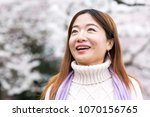 young woman springtime in... | Shutterstock . vector #1070156765