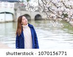 young woman springtime in... | Shutterstock . vector #1070156771