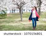 young woman springtime in... | Shutterstock . vector #1070156801