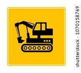 dozer  excavator icon in yellow ... | Shutterstock .eps vector #1070158769