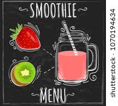 useful smoothie in sketch style ... | Shutterstock .eps vector #1070194634