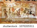 orchha  india   february 11 ... | Shutterstock . vector #1070205311