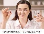 treat you body. appealing... | Shutterstock . vector #1070218745