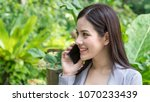 business woman use smartphone... | Shutterstock . vector #1070233439