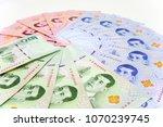 new 3 kinds of thai baht...   Shutterstock . vector #1070239745