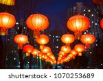 the red lanterns in the park at ... | Shutterstock . vector #1070253689