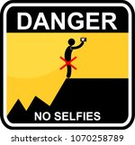 no selfies  sticker | Shutterstock .eps vector #1070258789