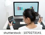 young business women work with... | Shutterstock . vector #1070273141