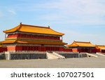 palace forbidden city in... | Shutterstock . vector #107027501