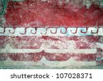 teotihuacan   march 24  ancient ... | Shutterstock . vector #107028371