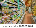 rome  italy   circa november... | Shutterstock . vector #1070295404
