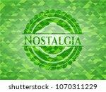 nostalgia realistic green... | Shutterstock .eps vector #1070311229
