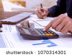 midsection of businessman... | Shutterstock . vector #1070314301