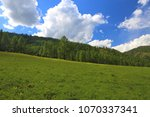 spring landscape. mountain... | Shutterstock . vector #1070337341