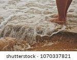 Closeup Of A Woman's Feet...