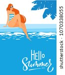 cool summer pool party poster...   Shutterstock .eps vector #1070338055
