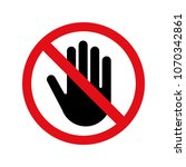 stop hand vector icon for no... | Shutterstock .eps vector #1070342861
