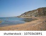 punta bianca coast | Shutterstock . vector #1070363891