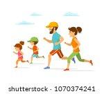 cute cheerful cartoon active... | Shutterstock .eps vector #1070374241