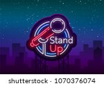 stand up comedy show is a neon... | Shutterstock .eps vector #1070376074