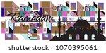 islamic design greeting card...   Shutterstock .eps vector #1070395061
