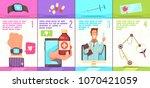 medical technologies vertical...   Shutterstock .eps vector #1070421059