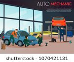 car service with auto mechanic... | Shutterstock .eps vector #1070421131