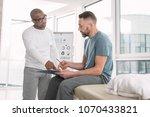 my diagnosis. smart nice man... | Shutterstock . vector #1070433821
