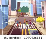 vector cartoon people on... | Shutterstock .eps vector #1070436851