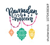 ramadan kareem theme. vector... | Shutterstock .eps vector #1070438369