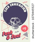 funk   soul gig poster flyer...   Shutterstock .eps vector #1070445527
