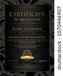 certificate  diploma  golden... | Shutterstock .eps vector #1070446907
