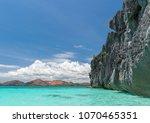 view of coron island beach ...   Shutterstock . vector #1070465351