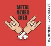 crossed metal hand sign | Shutterstock .eps vector #1070466839