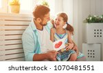 father's day. happy family... | Shutterstock . vector #1070481551