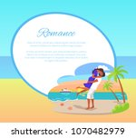 romance web poster with couple... | Shutterstock .eps vector #1070482979