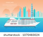 cruise liner poster and text... | Shutterstock .eps vector #1070483024
