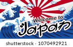 Welcome To Japan Banner With...